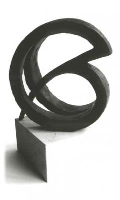 Premio Miguel Gil Moreno